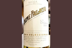 Cosme Palacio Crianza Vendimia Seleccionado blanco Rioja 2016 Белое вино отзыв