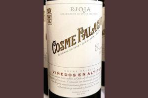 Cosme Palacio Vinedos en Altitud Crianza Rioja 2015 Красное вино отзыв