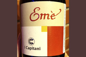 Eme I Capitani 2015 Красное вино отзыв