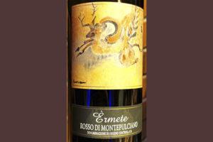 Ermete Rosso di Montepulciano bio 2017 Красное вино отзыв