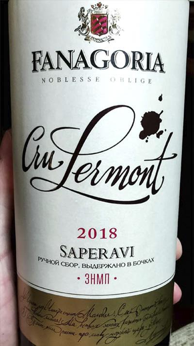 Fanagoria Cru Lermont Saperavi 2018 Красное вино отзыв