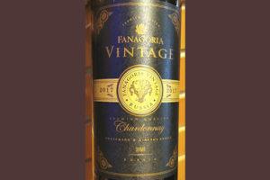 Fanagoria Vintage Chardonnay ЗНМП 2017 Белое вино отзыв