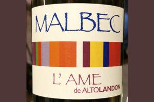 L'Ame de Altolandon Malbec 2012 Красное вино отзыв