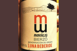 Luna Beberide Mencia Bierzo 2017 Красное вино отзыв