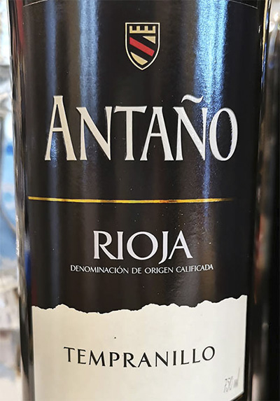 Marques De Carrion Antano Tempranillo 2019 Красное вино отзыв