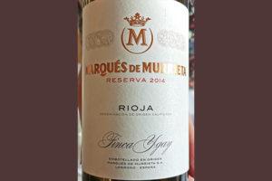 Marques de Murrieta Reserva Finca Ygay Rioja 2014 Красное вино отзыв