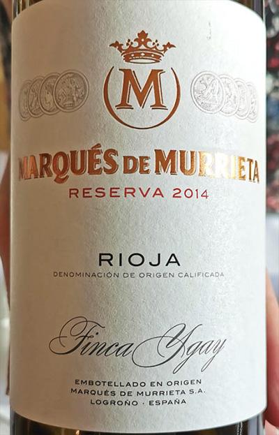 Marques de Murrieta Reserva Finca Ygay Rioja 2015 Красное вино отзыв