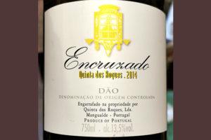Quinta dos Roques Encruzado Dao Portugal 2014 Белое вино отзыв