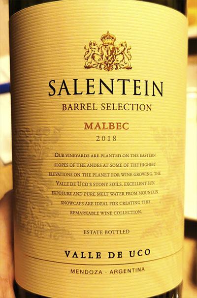 Salentain Malbec Barrel Selection 2018 Красное вино отзыв