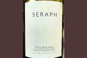 Seraph Touraine Sauvignon 2014 Белое вино отзыв