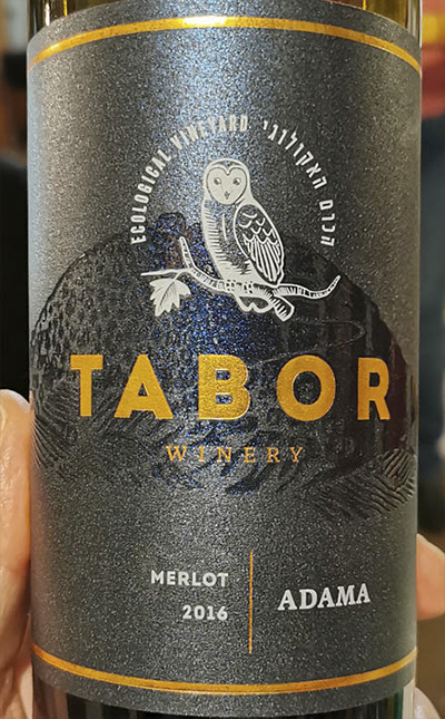 Tabor Winery Merlot Adama Ecological 2016 Красное вино отзыв