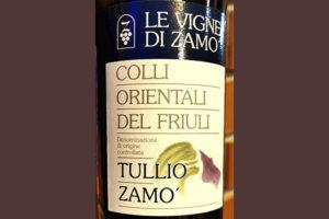 Tullio Zamo Colli Orientali del Friuli 2018 Белое вино отзыв