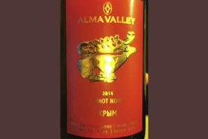 Alma Valley Pinot Noir ЗГУ КРЫМ 2016 Version 2 Красное вино отзыв