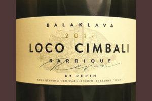 Balaklava Loco Cimbali Barrique by Repin blanc 2017 Белое вино отзыв