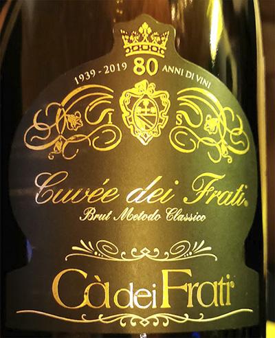 Ca dei Frati Cuvee dei Frati Brut metodo classico 2017 Отзыв об игристом вине