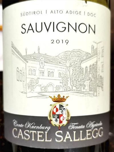 Castel Sallegg Sauvignon Sudtirol - Alto-Adige 2019 Белое вино отзыв