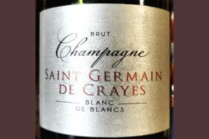 Champagne Saint Germain de Crayes Blanc de Blanc Brut 2012-2013-2014 Игристое вино отзыв