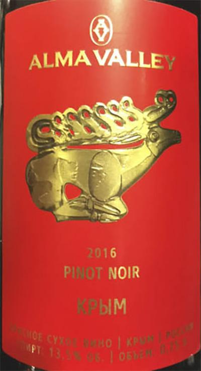 Alma Valley Pinot Noir Крым 2016