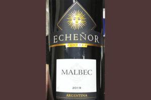 Echenor Malbec Argentina 2019 Красное вино отзыв