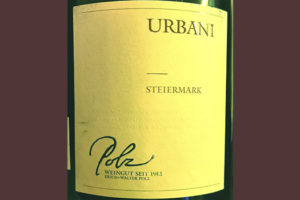 Erich & Walter Polz Urbani Steiermark 2018 Красное вино отзыв