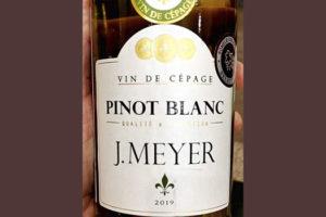 J. Meyer Pinot Blanc Vin de Cepage 2019 Белое вино отзыв