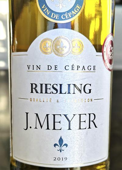J. Meyer Riesling Vin de Cepage 2019 Белое вино отзыв