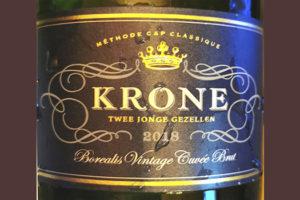 Krone Borealis Vintage Cuvee Brut Cap Classique 2018 Отзыв об игристом вине