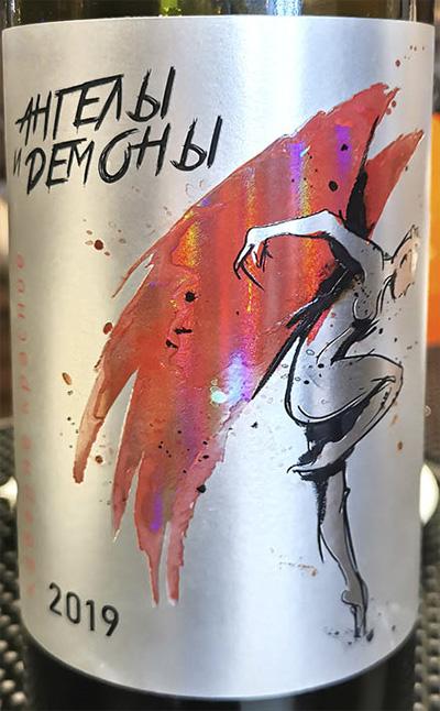 Кубань-Вино Ангелы и Демоны Каберне Совиньон 2019 Красное вино отзыв