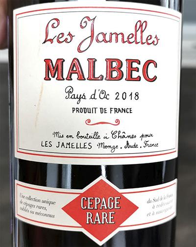 Les Jamelles Malbec Cepage Rare 2019 Красное вино отзыв