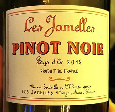 Les Jamelles Pinot Noir Pays d'Oc 2019 Красное вино отзыв