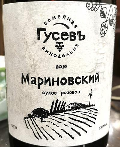 Семейная Винодельня Гусевъ Мариновский розовое 2019 Розовое вино отзыв