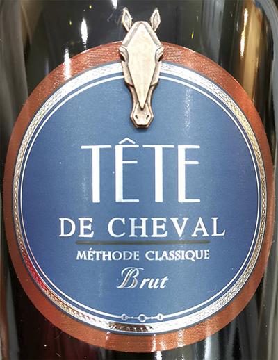 Tete de Cheval Brut methode classique Игристое вино отзыв