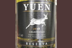 Yuen Chardonnay Reserva Valle Central Chile 2018 Белое вино отзыв