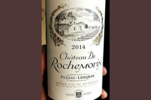 Andre Lurton Chateau de Rochemorin Pessac-Leognan Grand Vin de Bordeaux 2014 Белое вино отзыв