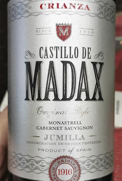 Bodegas Luzon Castillo de Madax Crianza Monastrell Cabernet Sauvignon Jumilla 2016 Красное вино отзыв