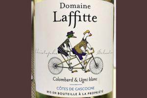 Domaine Laffitte Colombard & Ugni Blanc Cotes de Gascogne 2019 Белое вино отзыв