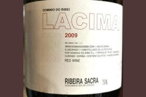 Domino do Bibei Lacima Ribera Sacra 2009 Красное вино отзыв
