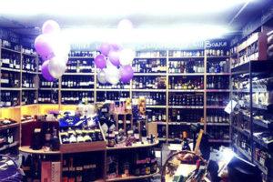 Где покупать хорошее вино
