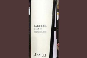 Guida Matteo La Smilla Barbera d'Asti 2017 Красное вино отзыв