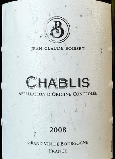Jean-Claude Boisset Chablis Grand Vin de Bourgogne 2008 Белое вино отзыв