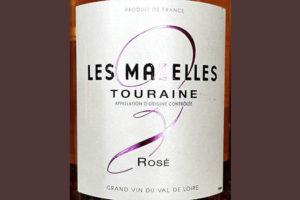 Les Mazelles Tourane Rose Grand Vin Val de Loire 2018 Розовое вино отзыв