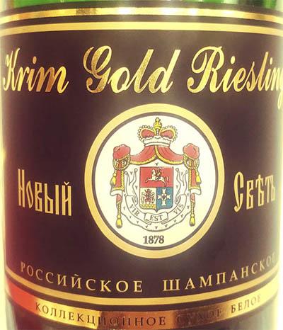 Новый Свет Krim Gold Riesling Коллекционное сухое 2014