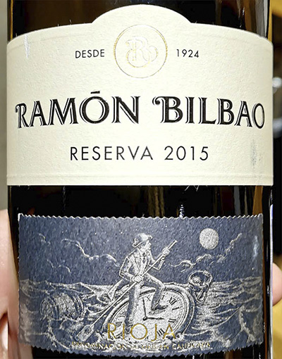 Ramon Bilbao Reserva Rioja 2015 Красное вино отзыв