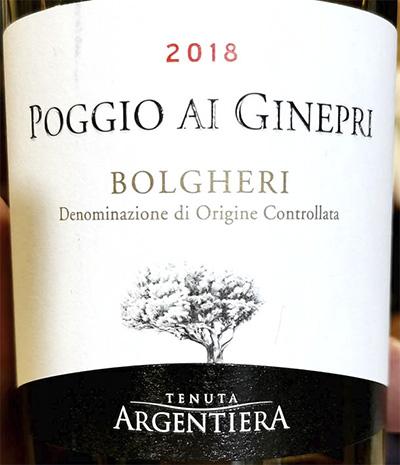 Tenuta Argentiera Poggio al Ginepri Bolgheri 2018 Красное вино отзыв