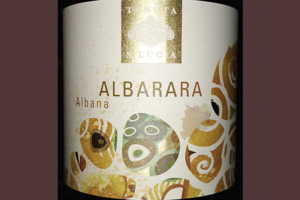 Tenuta S.Lucia Albarara Albana Bio 2018 Белое вино отзыв