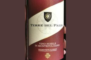 Terre del Palio Vino Nobile del Montepulciano 2016 Красное вино отзыв
