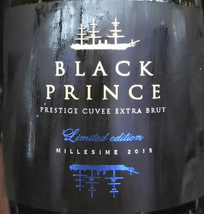 Золотая Балка Black Prince Prestige Cuvee extra brut millesime 2015