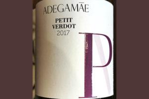 Adegamae Petit Verdot 2017 Красное вино отзыв