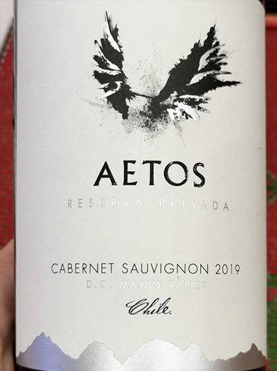 Aetos Cabernet Sauvignon Reserva Privada 2019 Красное вино отзыв