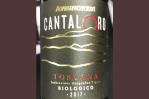 Avignonesi Cantaloro Biologico rosso 2017 Красное сухое вино отзыв